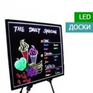 LED Доски