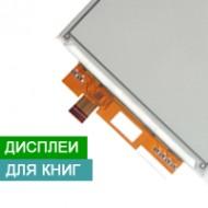 Дисплеи для электронных книг