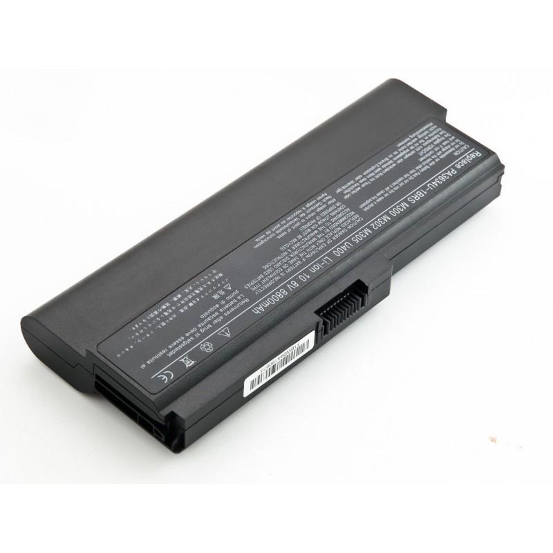 Батарея Toshiba Satellite A660, C650, L310, L515, L630, U400, U500, PA3634 10,8V 8800mAh Black