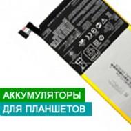 Аккумуляторы для планшетов