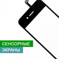 Тачскрины для iPhone