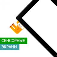 Тачскрин для планшета ( сенсорные экраны )