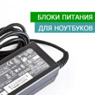 Зарядные устройства (Блок питания)