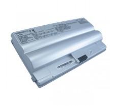 Батарея Sony Vaio VGN-FZ Series, 11,1 V 5200 mAh, VGP-BPS8, серебристый, аккумулятор для ноутбука