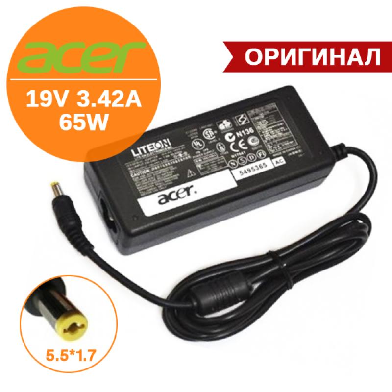Адаптер питания Acer 19V 3.42A 65W 5.5*1.7, оригинал